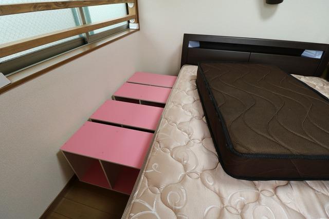 ベッドをカスタム (3)