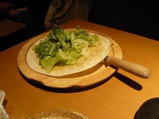 テリヤキチキンと有機野菜のサラダピザ