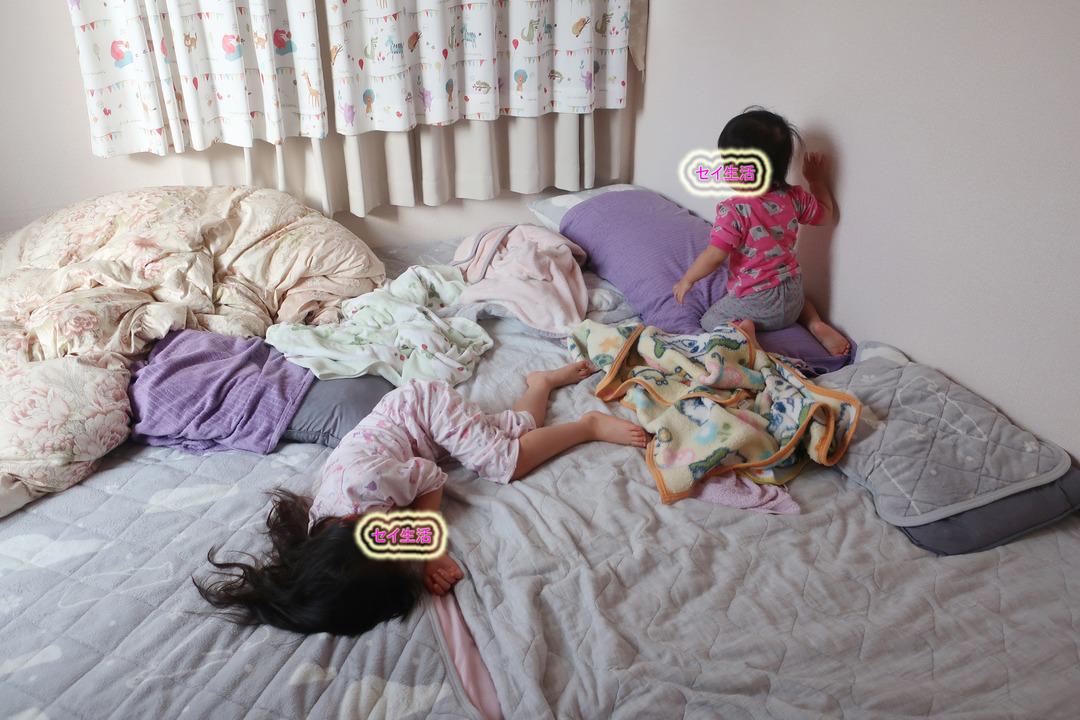 ベッドの幅を広げてみた (1) のコピー