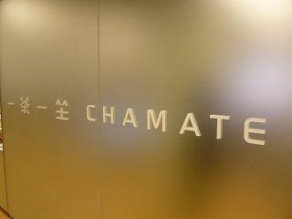 CHAMATE