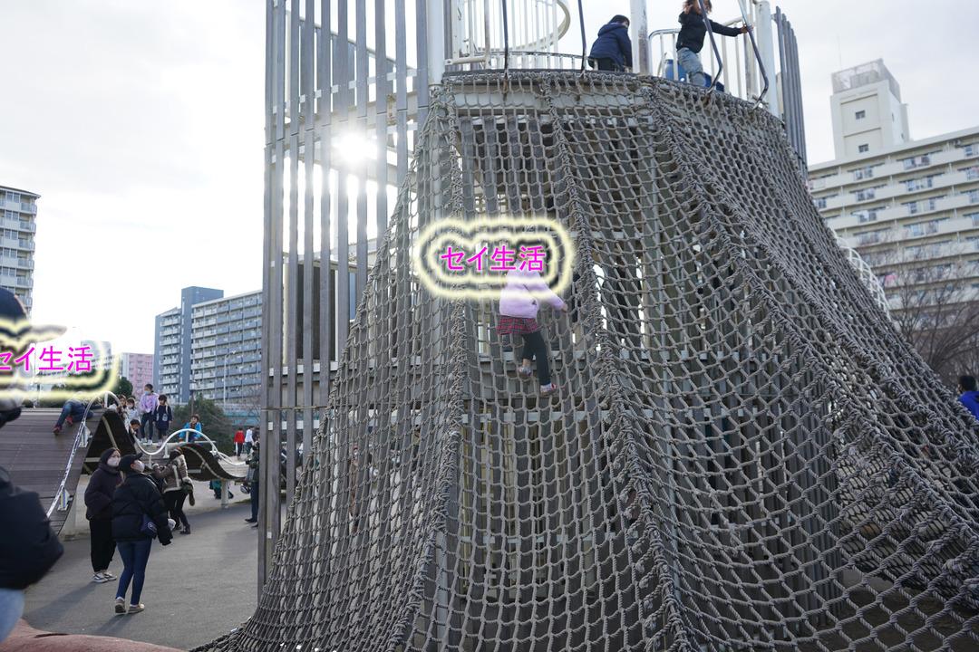 小松川公園 (1)