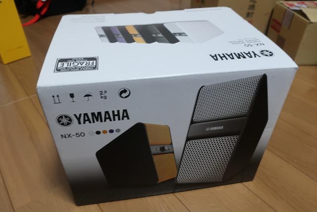 YAMAHA NX-50 (1)