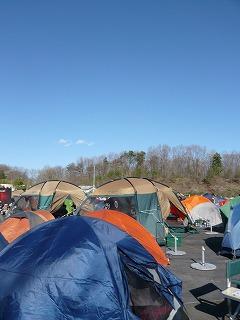 第一会場テント