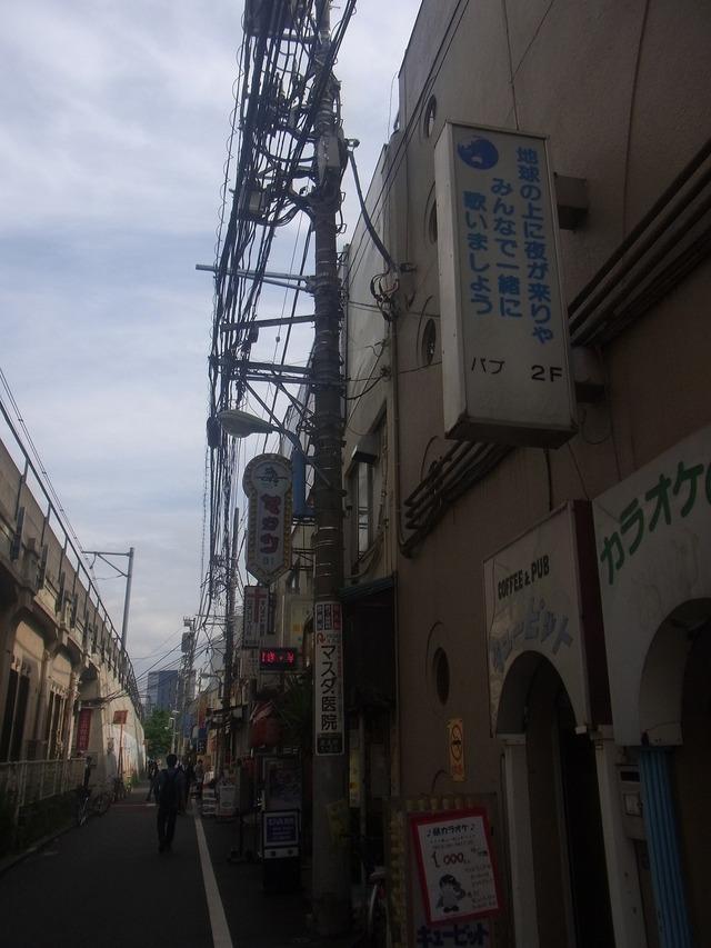 翔丸 (7)