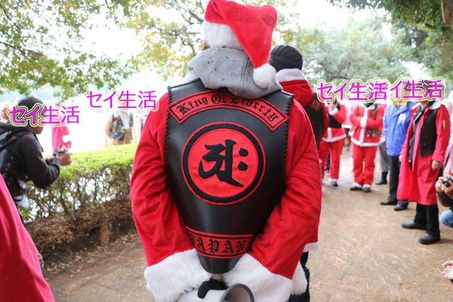 サンタツーリング2015 (3)