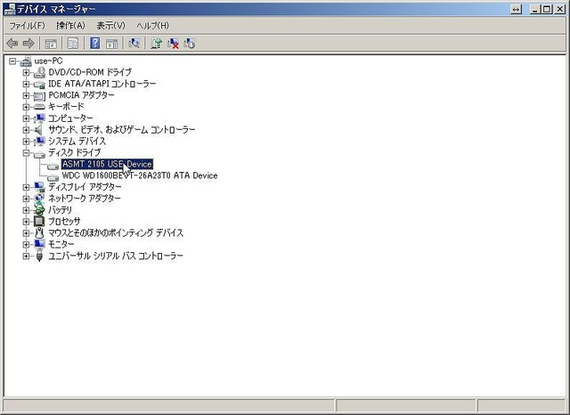 SSD化 (2)