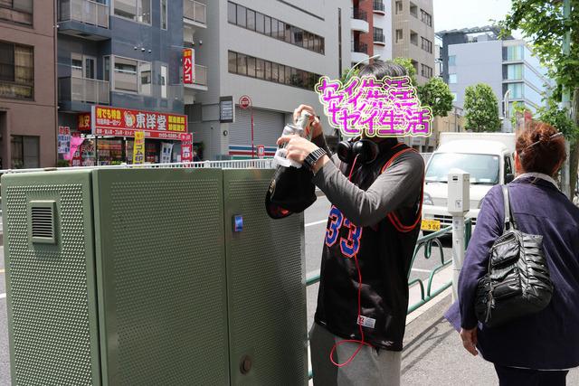 早稲田としおか (3)