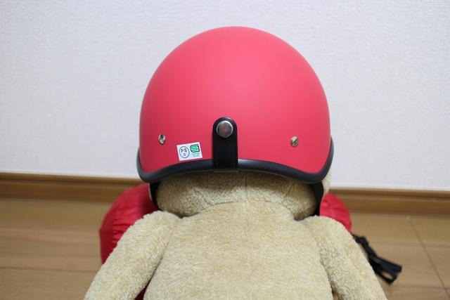 赤いヘルメット (4)