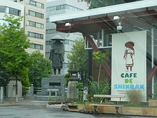 親鸞カフェ