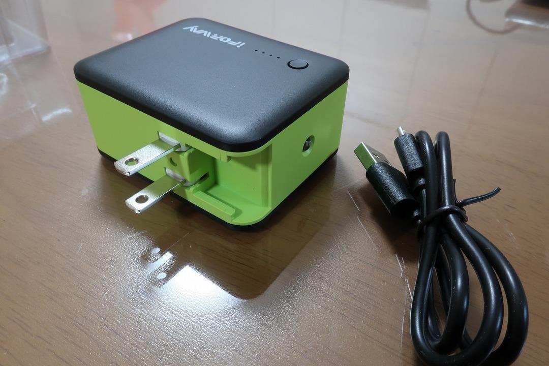 モバイルバッテリー ACアダプター (3)