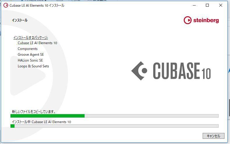 cubase(キューベース) (11)