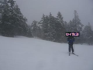 SlowRiderスノーボードスキー中