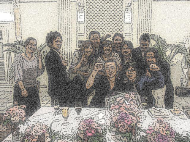 アル中結婚式 (9)