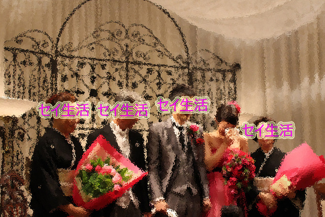 結婚式 (17)