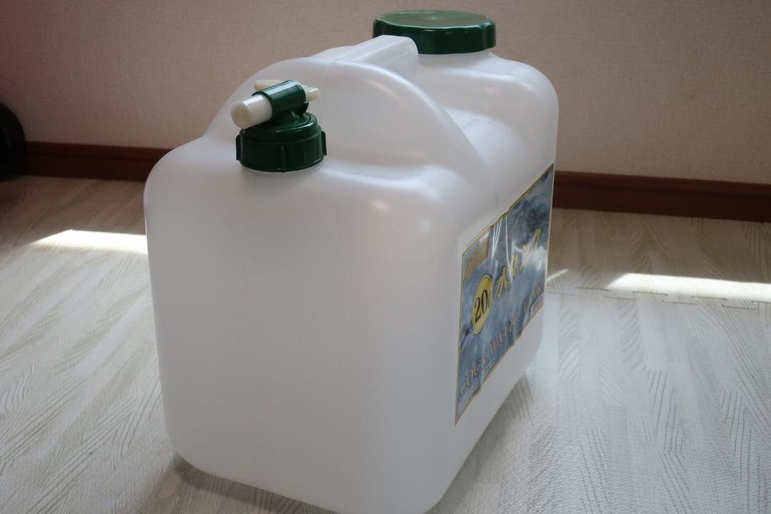 20L水タンク (2)