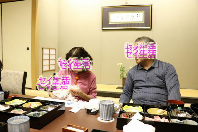 会食 (6)