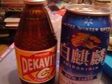 デカビタ&ビール
