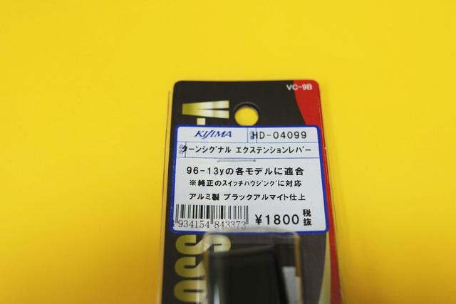 KIJIMAキジマHD-04099 (3)