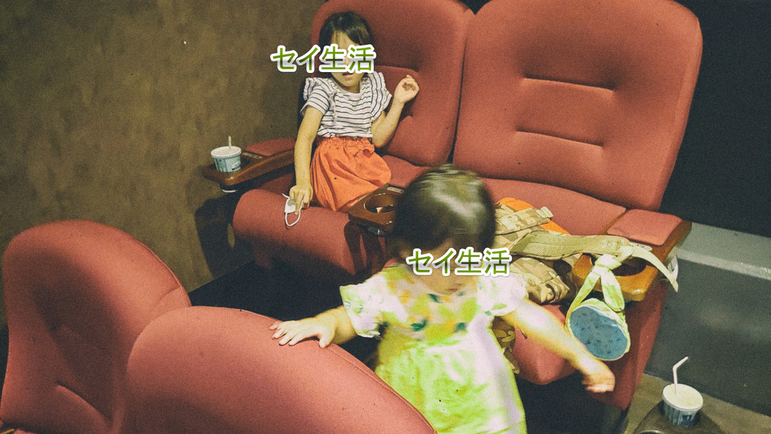 映画館 (2)