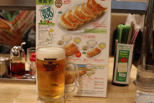餃子の満州 (3)