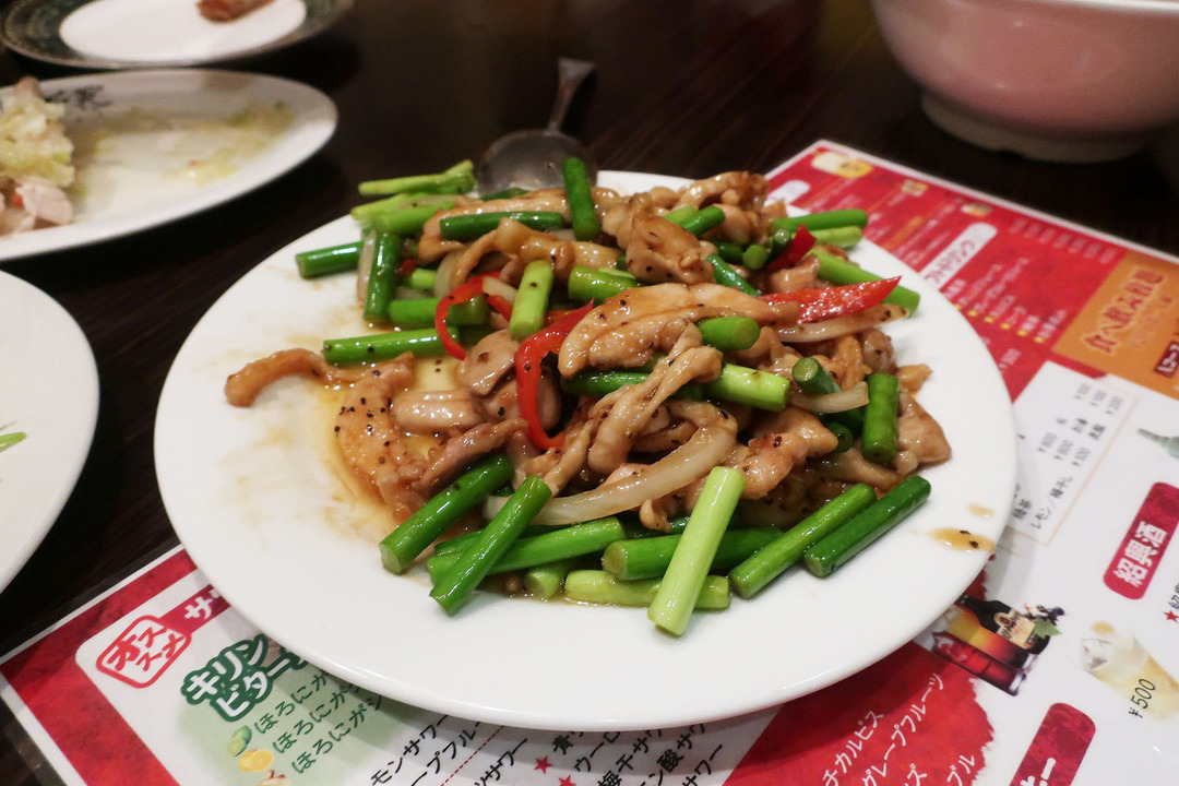 菜香菜 (2)