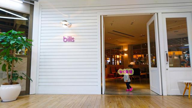 bills (8)