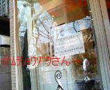 200504060110.jpg