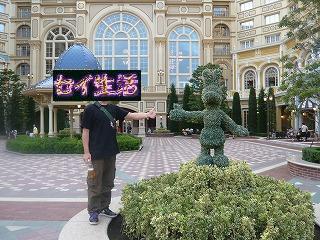 東京ディズニーランド (2)