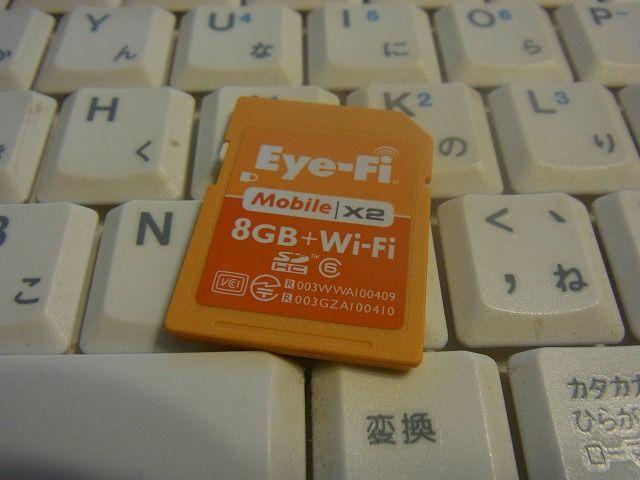 Eye-Fi (7)