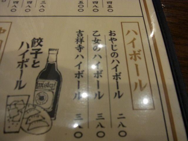 蒼龍唐玉堂 (3)