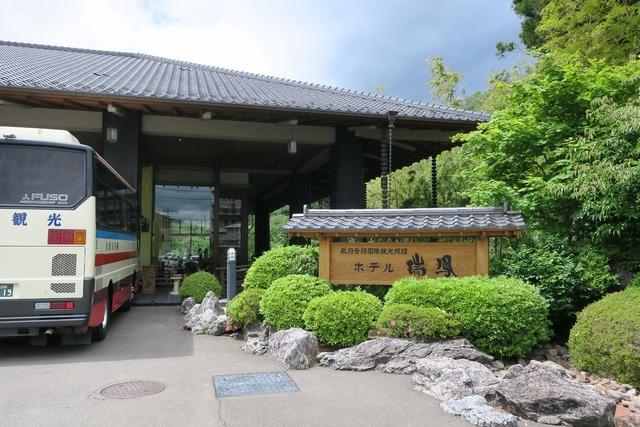 ホテル瑞鳳 (4)
