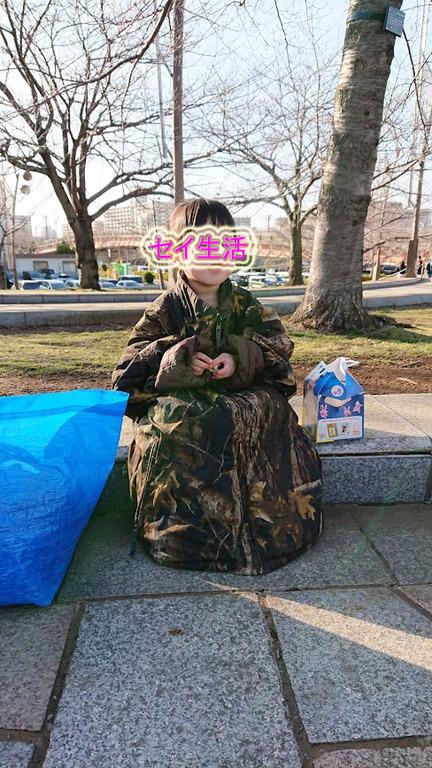 小松川公園 (12)