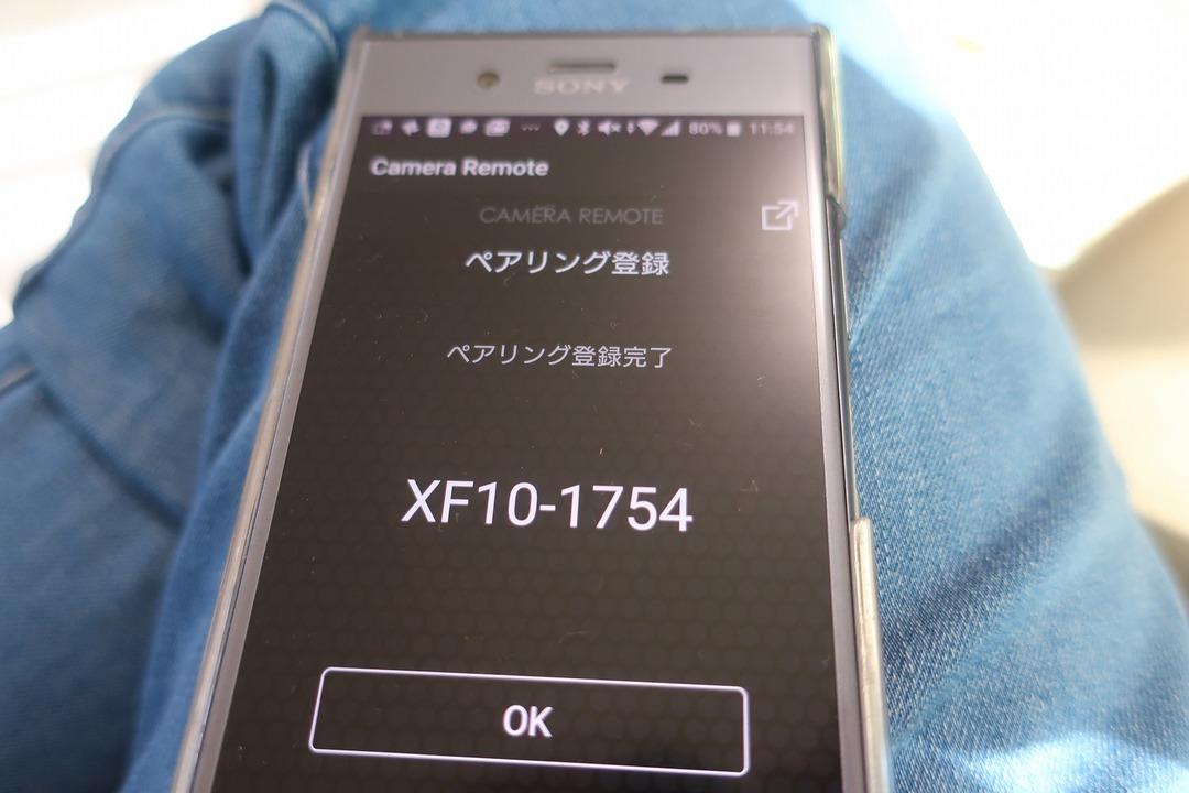 フジフィルムXF10 (4)