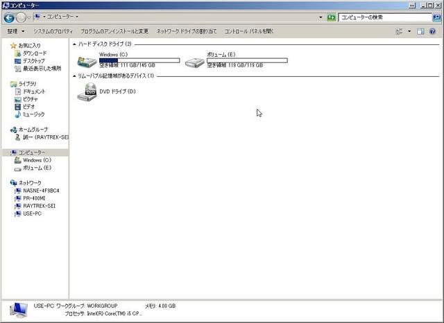 SSD化 (11)