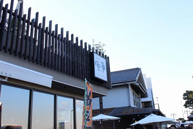 江の島ツーリング (5)