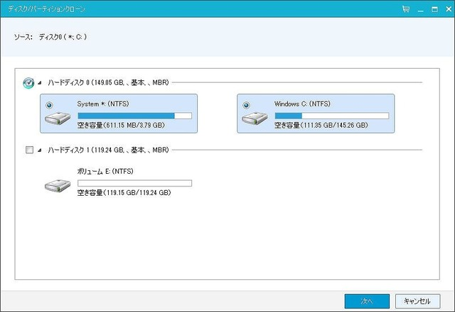 SSD化 (13)