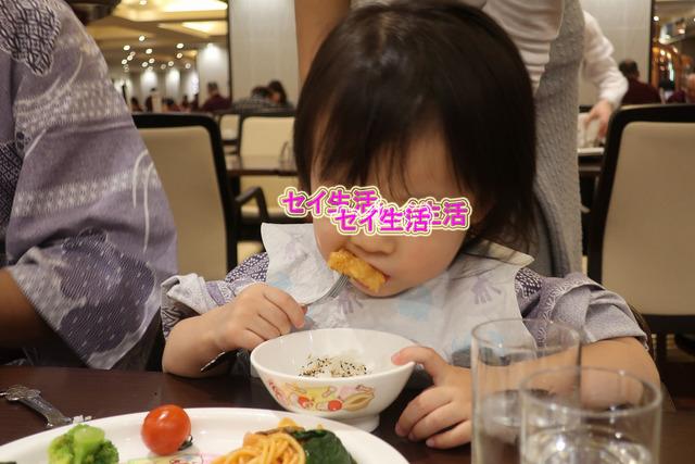 鬼怒川温泉あさや (40)
