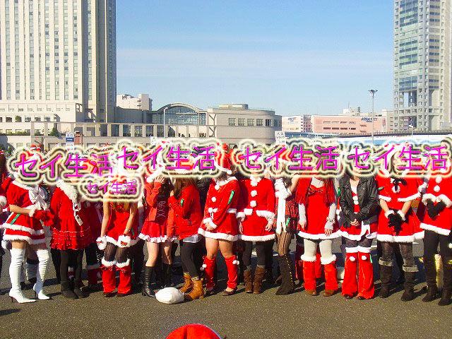 サンタツーリング2011 (16)