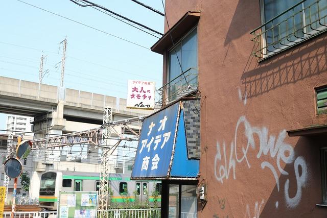 十条-赤羽 (4)