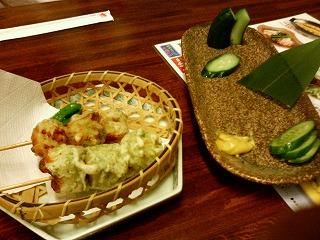 チーズ竹輪