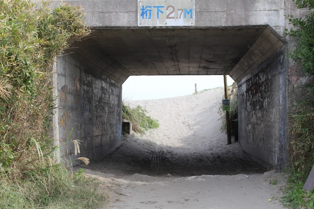 九十九里浜 (5)