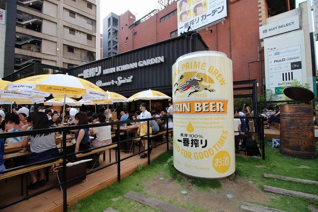 渋谷キリン一番搾り (1)