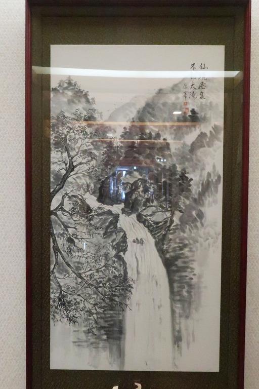 秋保温泉緑水亭 (7)