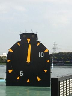 ボートレース多摩川 (3)
