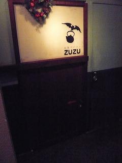 お茶漬けBAR ZUZU