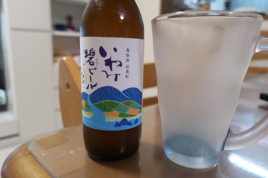 碧ビール (1)