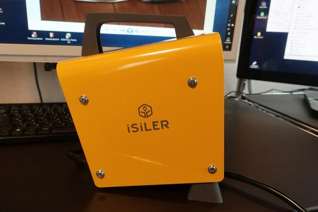 iSiLER セラミックファンヒーター (2)