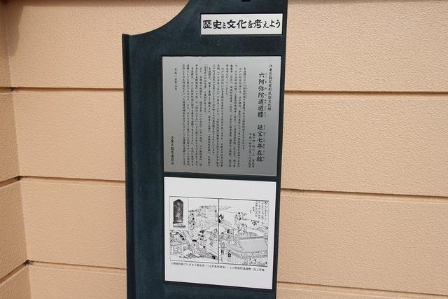 曹洞宗寺院常光寺 (1)