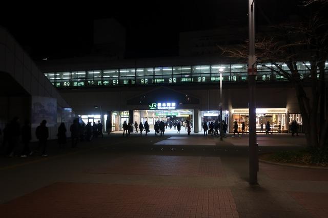 あきよし (4)