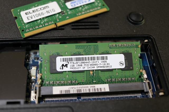 SAMSUNG DDR3 2GB PC3-8500S (7)